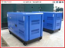 30KVA -150KVA Iveco soundproof diesel generator set