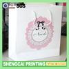 Boutique pink color logo shopping paper bag SC-B1050
