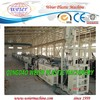HDPE PP PPR PE pipe plastic machine line