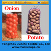 /product-gs/raschel-onion-mesh-bag-with-different-size-and-color-for-sale-1955069477.html