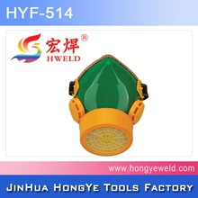 Chemical Gas Respirator Filter Mask