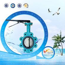 upc flush valve toile of urinal flush valves( butterfly valve)