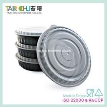 Food Grade Plastic Container