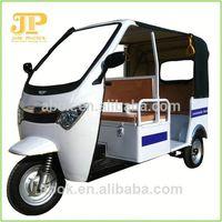three wheel OEM japanese tricycle
