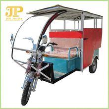high quality highly-praised electric 3 wheeler