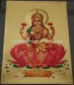 Hot 3d imagens indiano deus