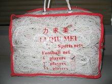 PE Soccer Net /Football Net / soccer rebounder net