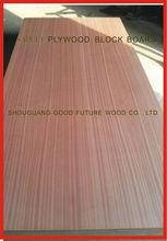 Fancy decorative sapeli veneered plywood / sapeli block board