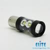 12v 50w 1156 ba15s led backup light car reversing light bulb