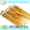 China Supplier 100% Natural Ginsenosides Powder Panax Ginseng Powder/Ginseng Root Powder/Ginseng Powder