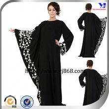 2015 Beautiful flower embroidery black jersery butterfly women dubai abaya