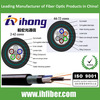fiber optical Armored and Double Sheathed Outdoor Cable (GYTY53)