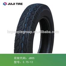 hot sale fashion pattern 3 wheel motorcycle tyre 110/80-17