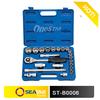 "23PCS 1/2"" DR Plastic Switch Box for Car Repair Tools Ratchet Socket And Extension Bar Set"