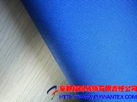 "Poly/cotton 65/35 20x16 128x60 TWILL 245GSM waterproof 58/59"" workwear fabric"