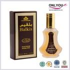 arabian oud perfume,arabian perfume,brand arabic perfume