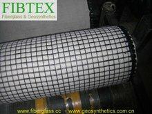 Fiberglass Geogrid with PP geotextile Geocomposite