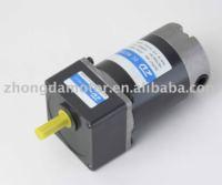 SPG gear motor