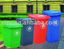 2015 plastic dustbin (ZTL-240A-11 )