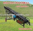 patented mobile and lift conveyor system