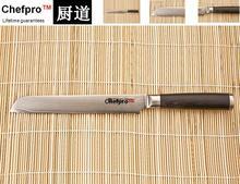 "8""Japanese bread knife"