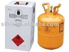 R600a refrigerant gas Isobutane,foaming agent