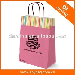 2013 printing paper bags supplier hottest