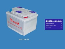 DIN45 Dry Charged car battery