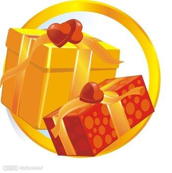 christmas gift yiwu Agent