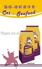 dry cat feed