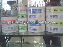 laminated scrap laminated tube raw materials web