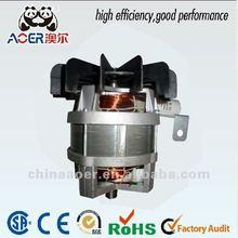 550 watt electric motor made in china