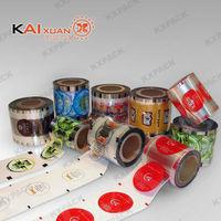 PP PS PET plastic cup sealing film