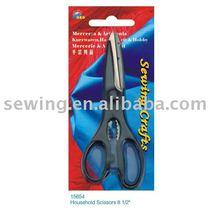 Hot High quality Household Scissors