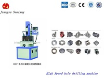 High speed CNC vertical Hole Drilling Machine/cnc drilling machine for sale