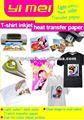 Lp-d300 cor escura t - shirt laser papel de transferência térmica