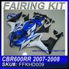 ABS fairing kit CBR fairing CBR600RR 07 08 fairing