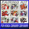 Motorcycle Fairings CBR600RR CBR900RR CBR1000RR Wholesale