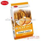 266g Halal Wheat Digestive Oat crackers