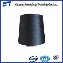 75D polyester DDB filament yarn for auto fabric with china manufacture