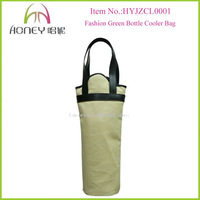 Baby Insulated Water Bottle Cooler Bags