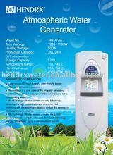 Family Atmospheric Water Generator-Air Water Dispenser
