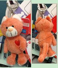 8cm new design embroidery plush bear animal keychain,10cm stuffed animal plush keyring.