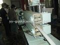 Máquina para fabricar tuberías de drenaje de PVC/extrusor plástico para tuberías de PVC
