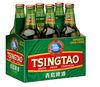 TSINGTAO BEER CLASSIC