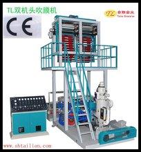 TL-A60 high speed film blowing machine