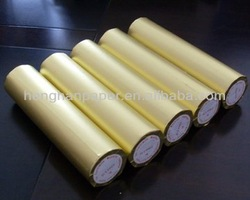 2013 High Quality Thermal Fax Paper Roll