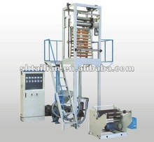 HDPE/LDPE Film Blowing Machine(double winder)