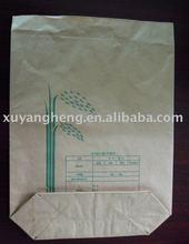 valve rice bag 25kg, rice bag