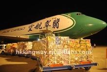 30% discount air freight in peak season